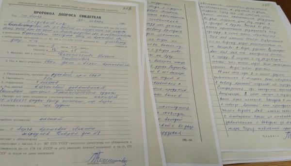 ФСБ обнародовала документы о преступлениях нацистов в Крыму