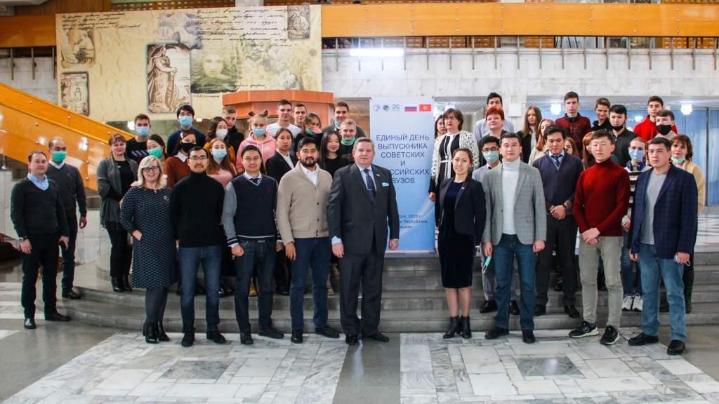 День выпускника советских и российских вузов отметили в Киргизии