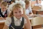 Второй форум русских школ стартует во Франции