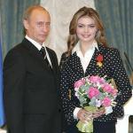 В Сети сообщается о рождении ребенка у Алины Кабаевой