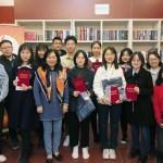 Конкурс русской каллиграфии прошел в Пекине