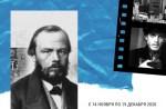 Экранизации русской классики показывают в Венесуэле