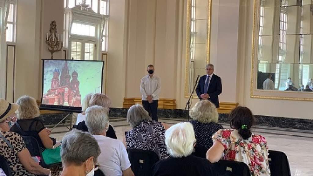 На Кубе прошла конференция российских соотечественников