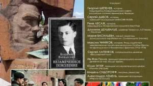 Общие страницы истории России и Франции обсудят на конференции в Париже