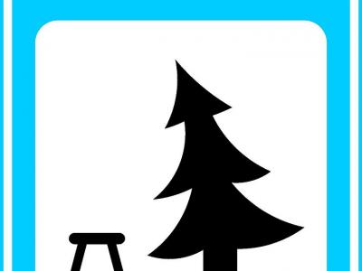 Почему на знаке «Место отдыха» елка изображена под наклоном