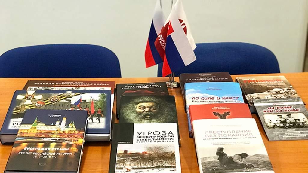 Презентация книги «Казаки в Центральной Европе» состоялась в Братиславе