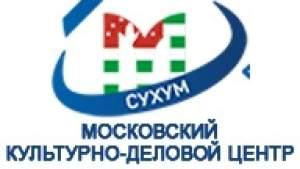 При поддержке ДВМС оказана помощь ветеранам в Абхазии