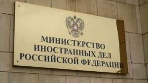 Проживающим в других странах россиянам помогут вернуться на родину