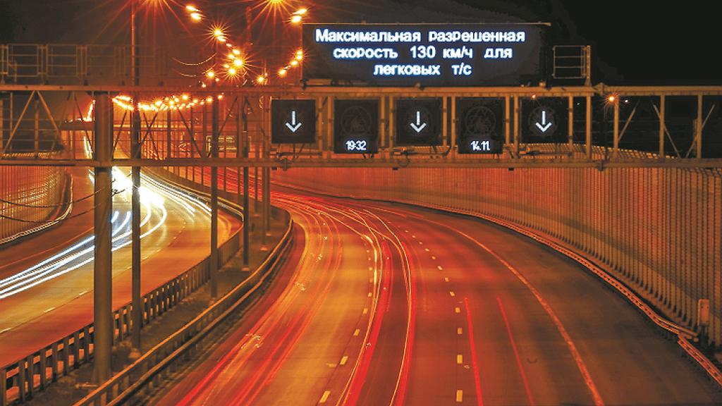 Раскрыты подробности о новой трассе между Дмитровским и Ярославским шоссе