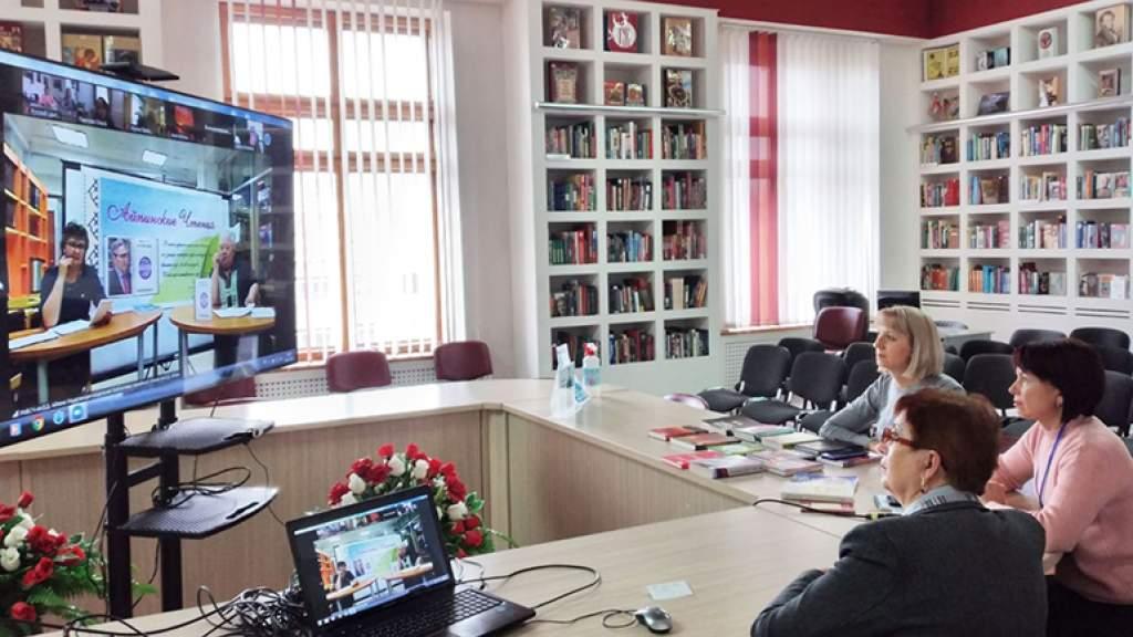 Русский центр в Донецке присоединился к «II Айпинским чтениям»
