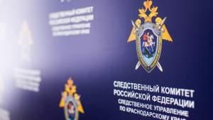Следственный комитет возбудил уголовное дело по факту геноцида жителей Донбасса