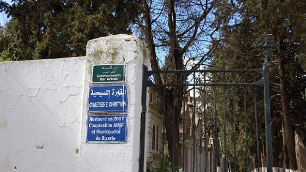 Соотечественники в Тунисе организуют уборку Русского военного кладбища в Бизерте