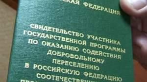 Тамбовскую область назвали лучшим регионом по реализации госпрограммы переселения соотечественников