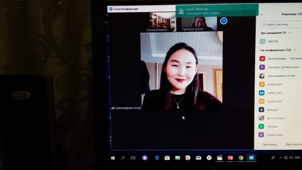 Завершился онлайн-курс повышения квалификации по РКИ для монгольских учителей