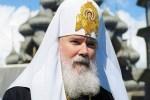 5 декабря - День памяти Святейшего Патриарха Алексия II
