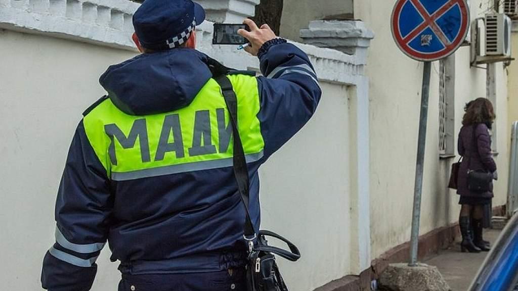 Эксперты обсуждают причины массовой отмены судами незаконных штрафов МАДИ