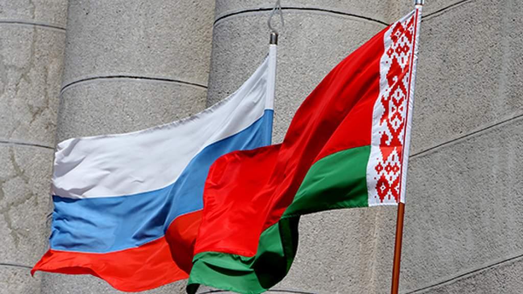 Форум Ассоциации вузов России и Белоруссии проходит в Минске