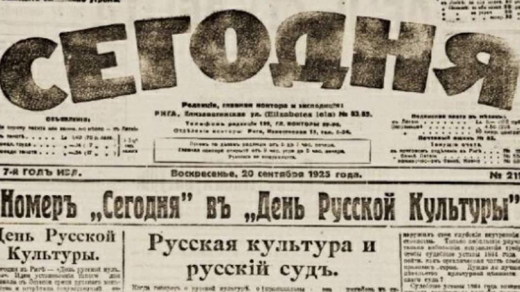 Латыш в Сибири: «Скучал по Латвии, по дому крепко. Привык не сразу»