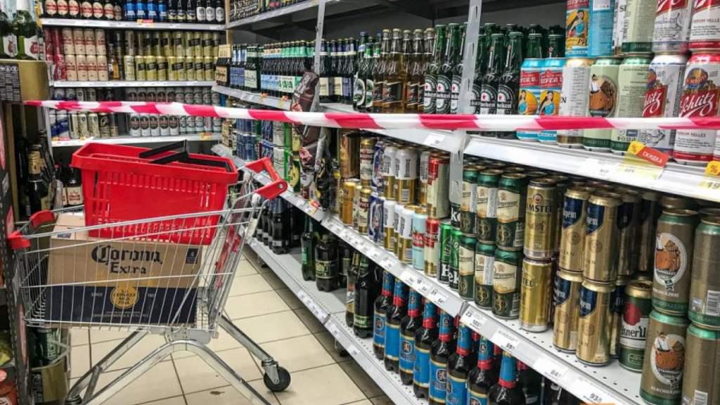 Магазины все же нашли творческий способ торговли алкоголем в выходные дни
