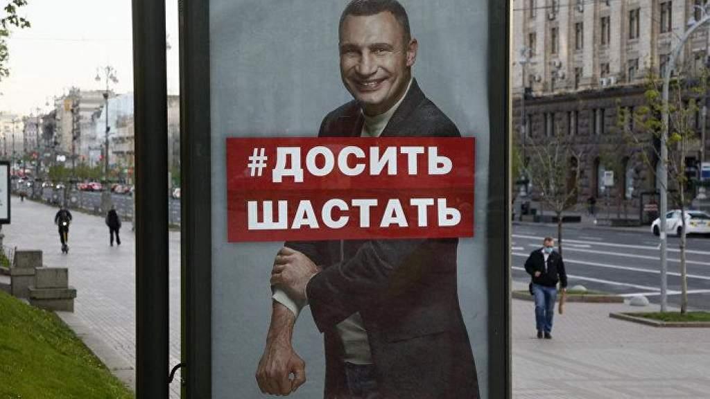 Mitteldeutscher Rundfunk Германия : следующий комик на посту президента Украины?