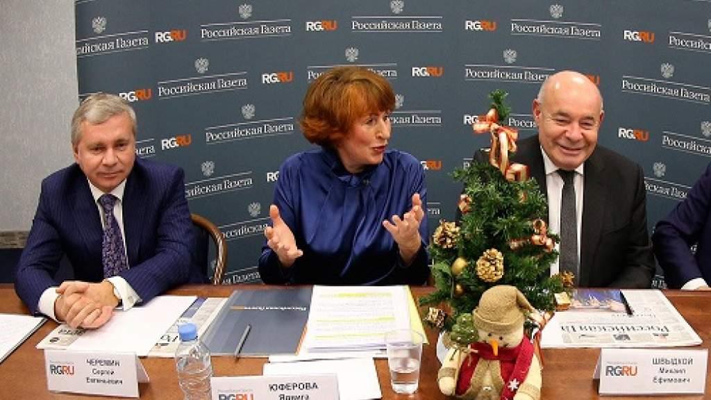 Награждение лауреатов Пушкинского конкурса прошло в онлайн-формате