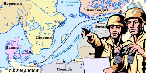 О чём писала «Балтия» 11 лет назад: «Русские идут!»