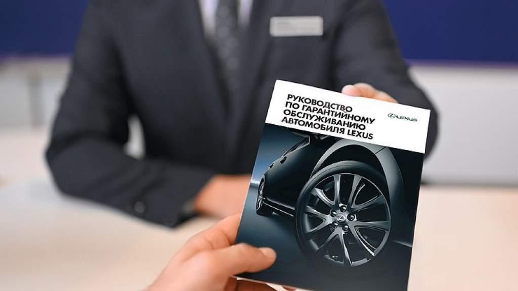 Почему владельцы Lexus ездят к «официалам» даже после окончания гарантии