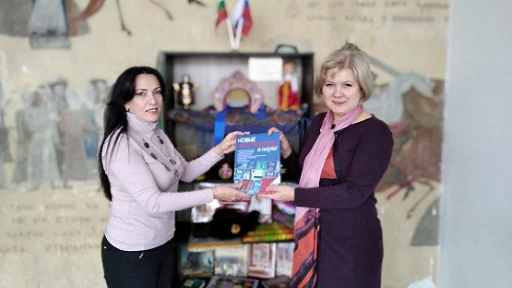 «Русские уголки» появились в школах Софии, Бургаса и Помория