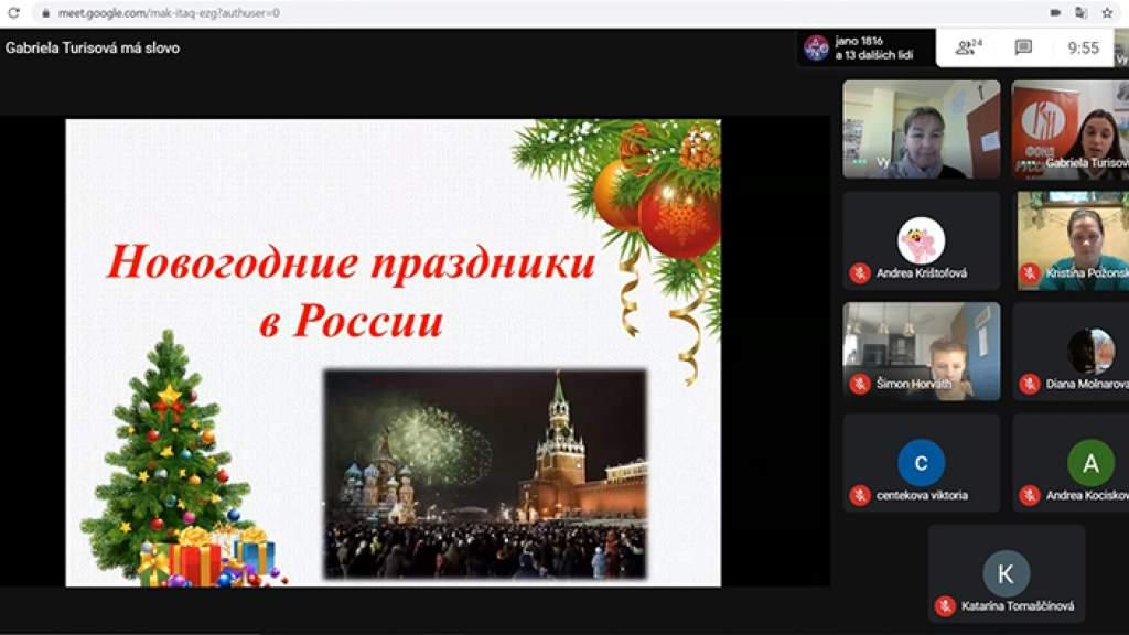 С российскими новогодними традициями знакомились в словацком Прешове