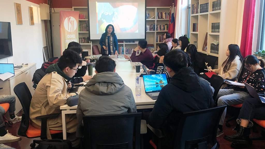 Студенты-русисты в Пекине проверили свои знания о Конституции Российской Федерации