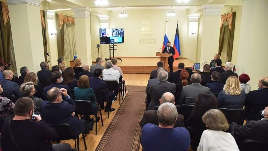 В ДНР разработают доктрину «Русский Донбасс»