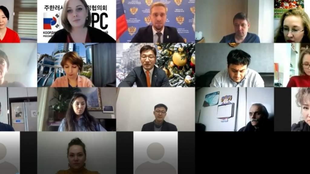 В Корее прошла страновая конференция российских соотечественников