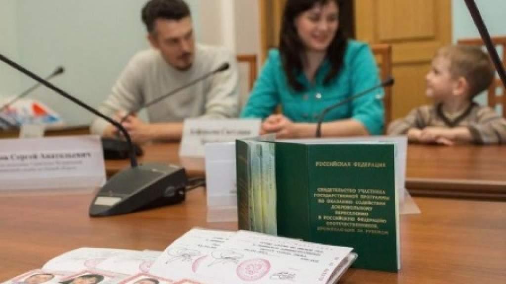 В Омской области программа по переселению соотечественников будет действовать до 2024 года