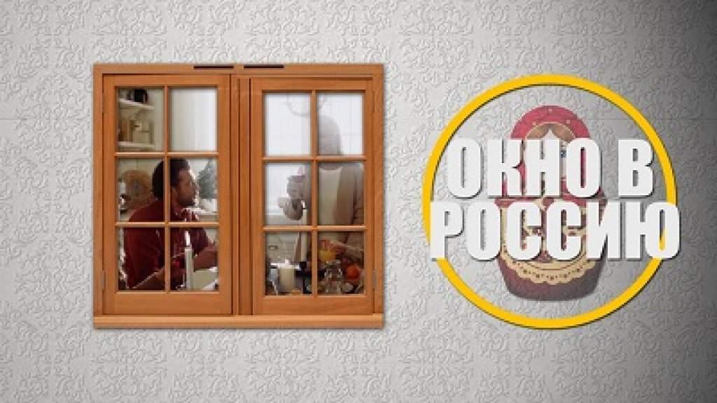 В Сербии стартовал выход телепрограммы на русском языке