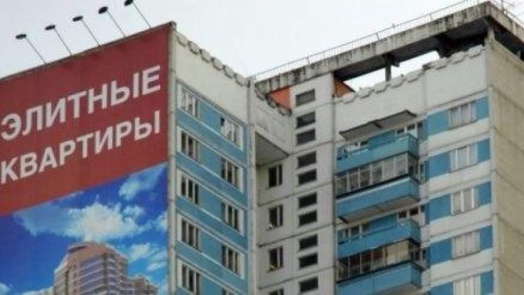 Владельцы элитной недвижимости в центре Москвы возмутились ростом налогов