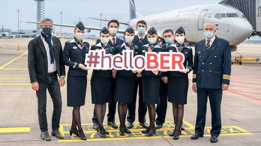 Восстановлено воздушное сообщение между Берлином и Москвой