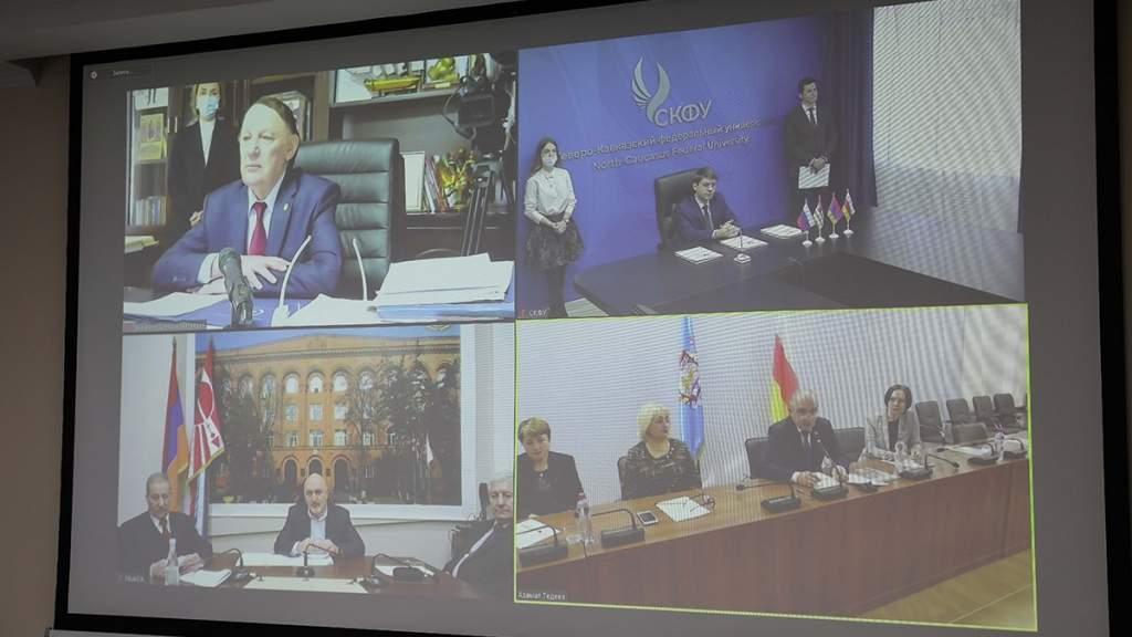 Вузы из четырёх стран объединились в консорциум «Большой Кавказ»