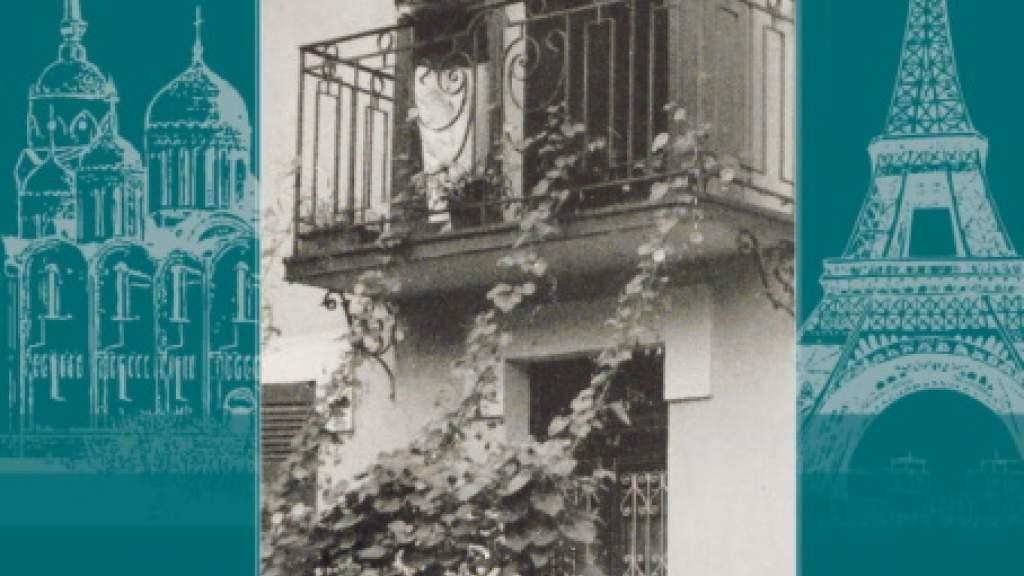 Вышло в свет издание о музейной коллекции вещей писателя-эмигранта Ивана Шмелёва