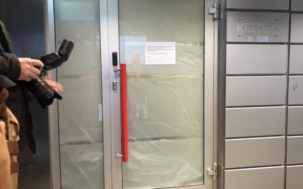 Полиция безопасности проводит обыски в Kredex: подозрение предъявили Центристской партии