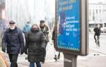Коронавирус в Эстонии: за сутки 556 новых случаев, восемь смертей