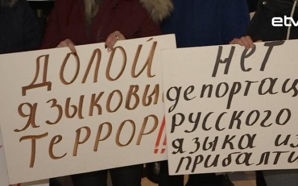 Спор о закрытии русской школы в Кейла: окружной суд примет решение 12 февраля