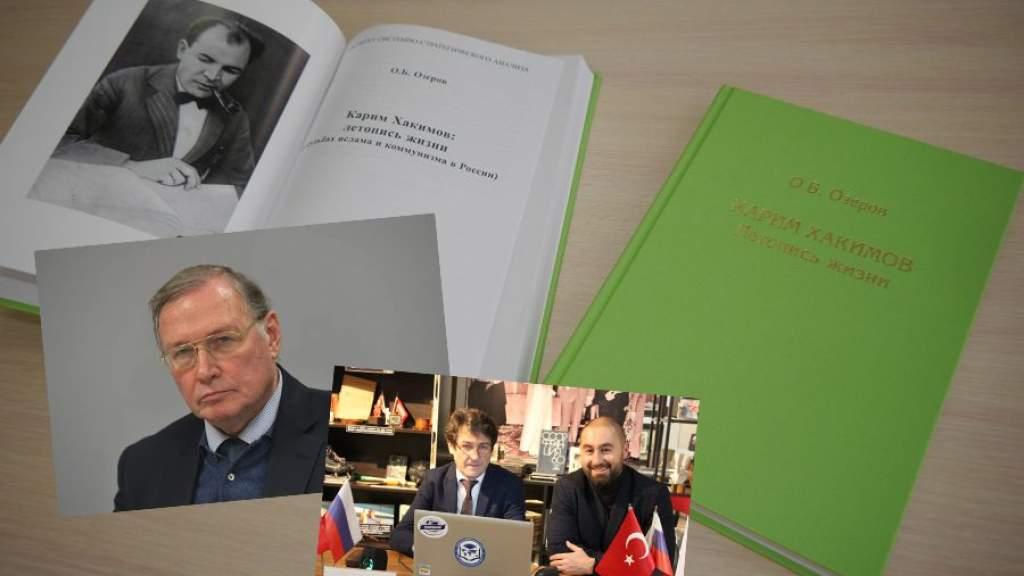 Книгу о выдающемся советском дипломате представили в Турции