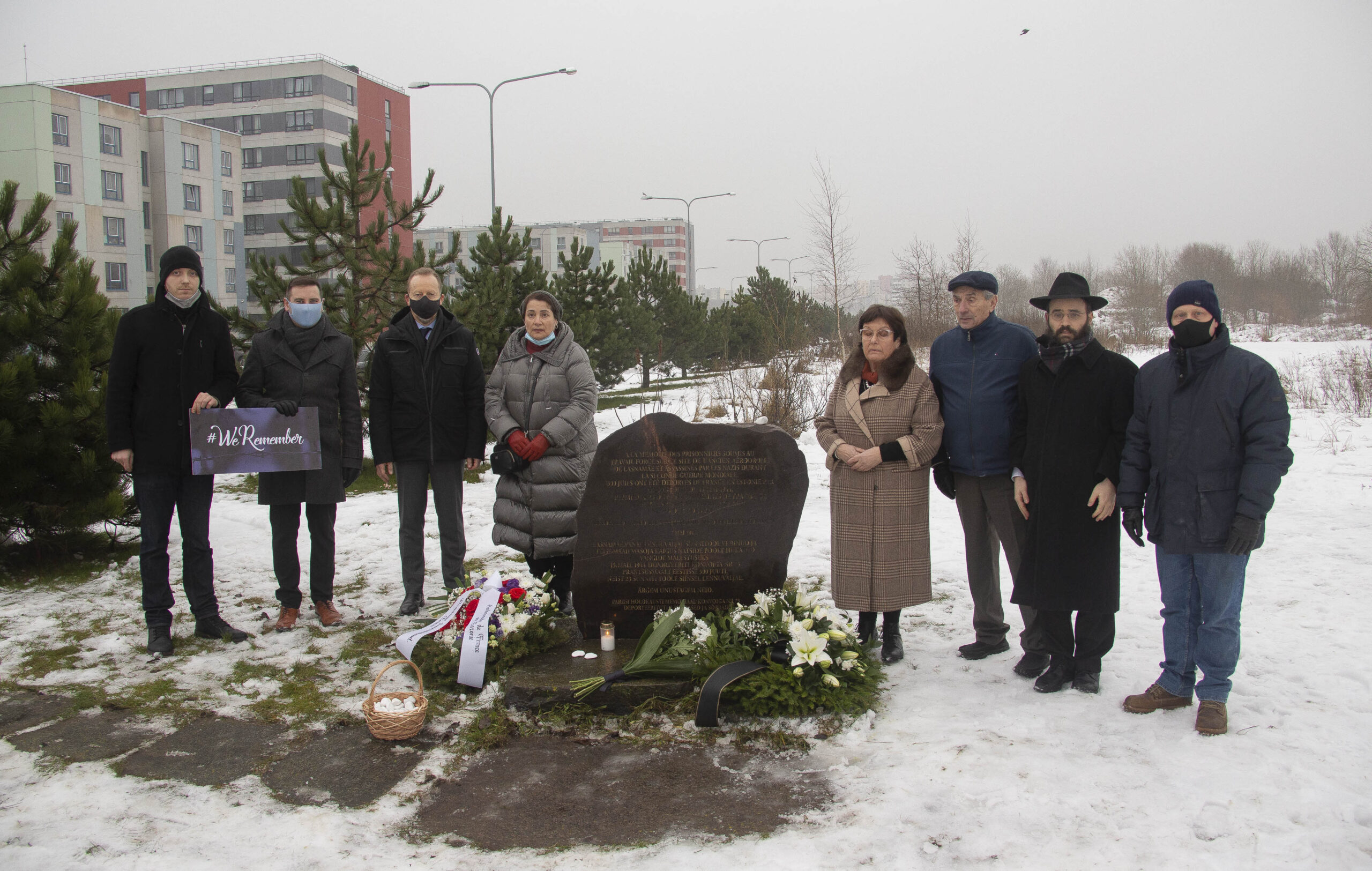 В эстонской столице почтили память жертв Холокоста