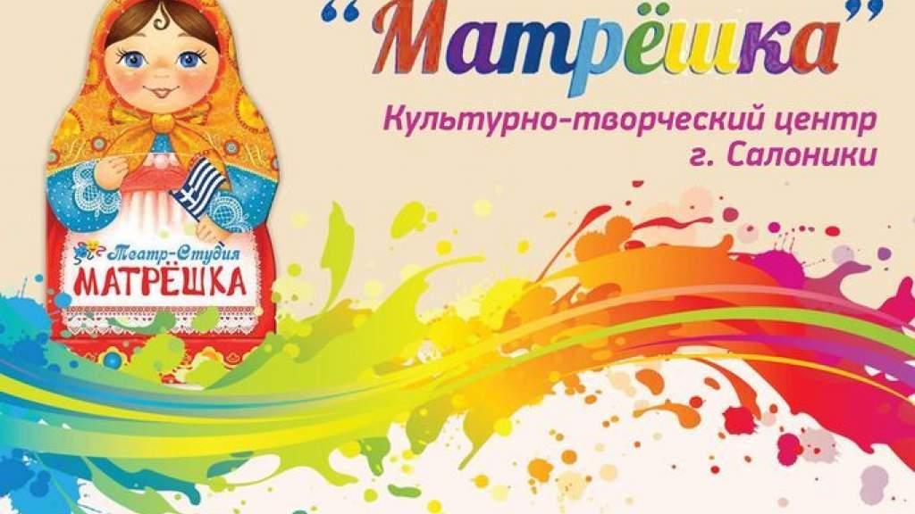 Международный фестиваль талантов «Унисон» приглашает соотечественников