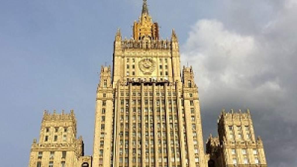 Опубликован план мероприятий по реализации политики РФ в отношении соотечественников на 2021–2023 годы