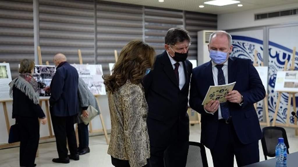Первая на Ближнем Востоке библиотека русской эмиграции открылась в Бейруте
