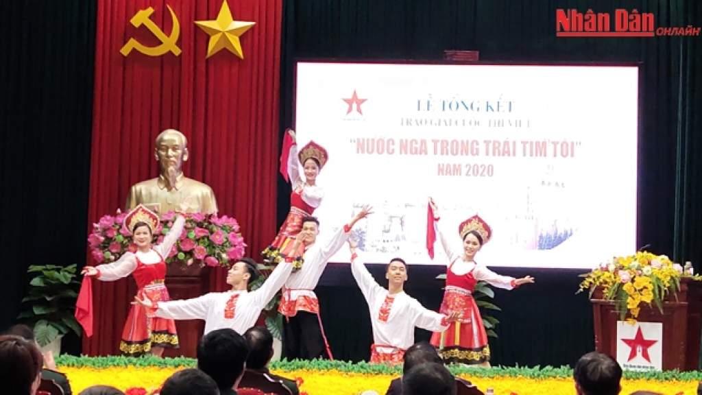Победителей конкурса «Россия в моём сердце» назвали во Вьетнаме
