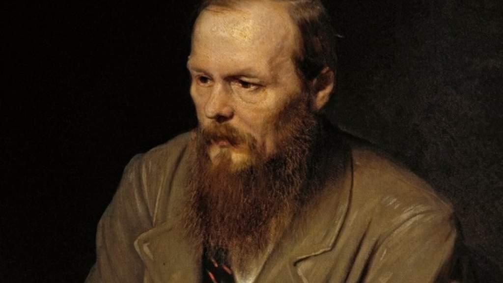 Поклонников творчества Достоевского приглашают к участию в конкурсе