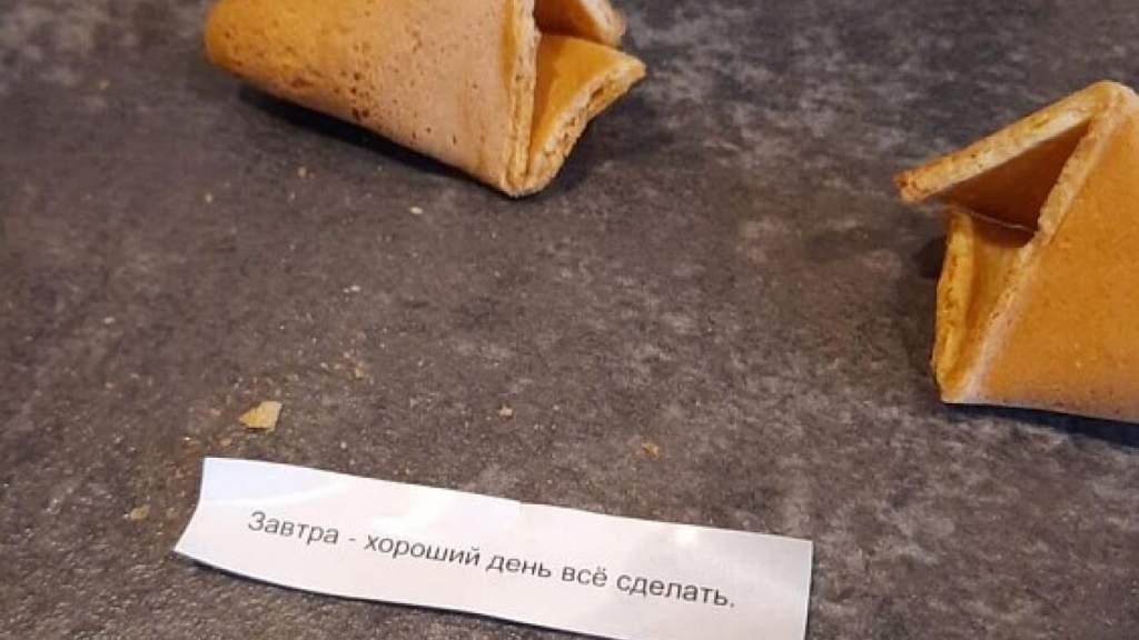 Рижанка негодует: в Akropole торгуют печеньями с предсказаниями не на гос. языке
