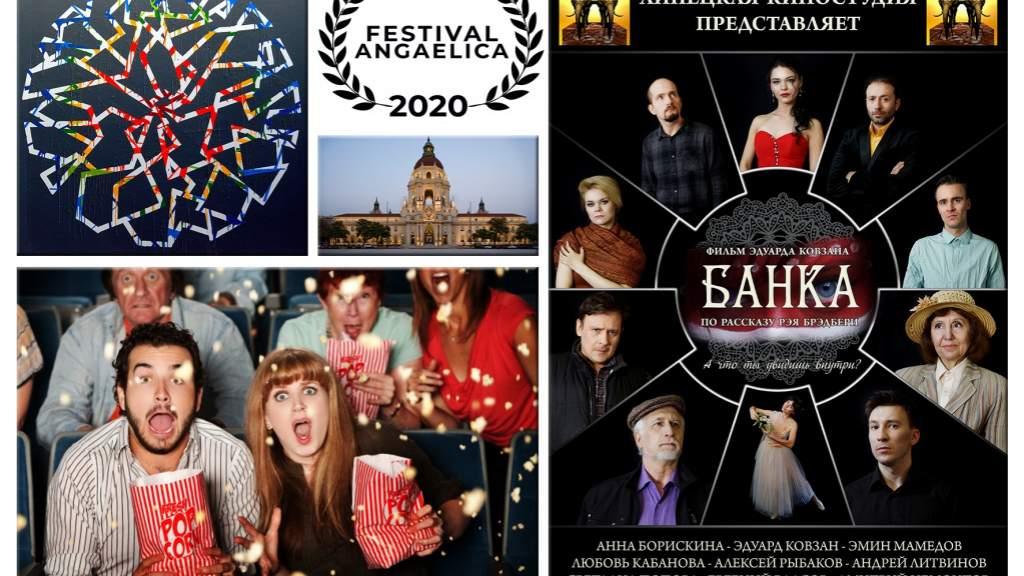 Российский фильм получил приз зрительских симпатий на фестивале в Калифорнии